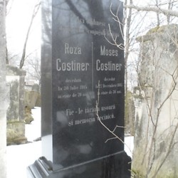 Tombstones in the New Jewish Cemetery are often in Hebrew and Romanian. In contrast, the Old Jewish Cemetery contains only Hebrew inscriptions and across the (former) border to Austria, in Itcani and Suceava,  the inscriptions are in Hebrew and German. CREDIT: Julie Dawson
