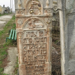 Decorated gravestone in the Jewish cemetery. CREDIT: Timothy Ryan Mendenhall