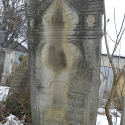 Gravestone for Silka Fischer, who died in 1886. Iţcani Jewish Cemetery. CREDIT: Julie Dawson