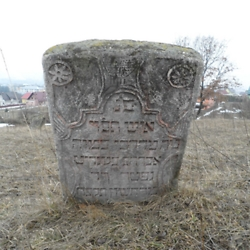 Gravestone in the Old Jewish Cemetery in Burdujeni. CREDIT: Julie Dawson