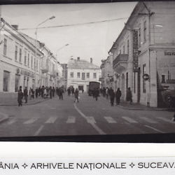 http://jbat.lbi.org/media/suceava_photo_coll_folder204a.jpg